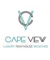 Cape View Skiathos