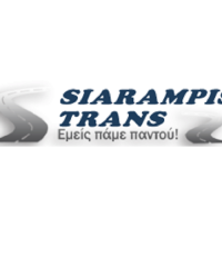 Siarampis Transport