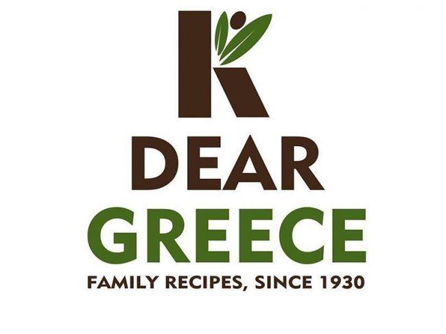 Dear Greece