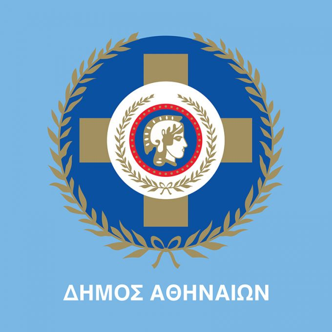 Δήμος Αθηναίων