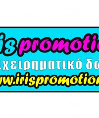 IRIS PROMOTION – ΜΠΟΥΡΜΠΟΥΛΑΣ ΚΩΝ/ΝΟΣ