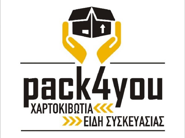Pack 4 You