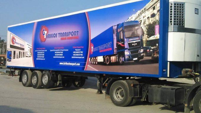 Tsirikos Transport